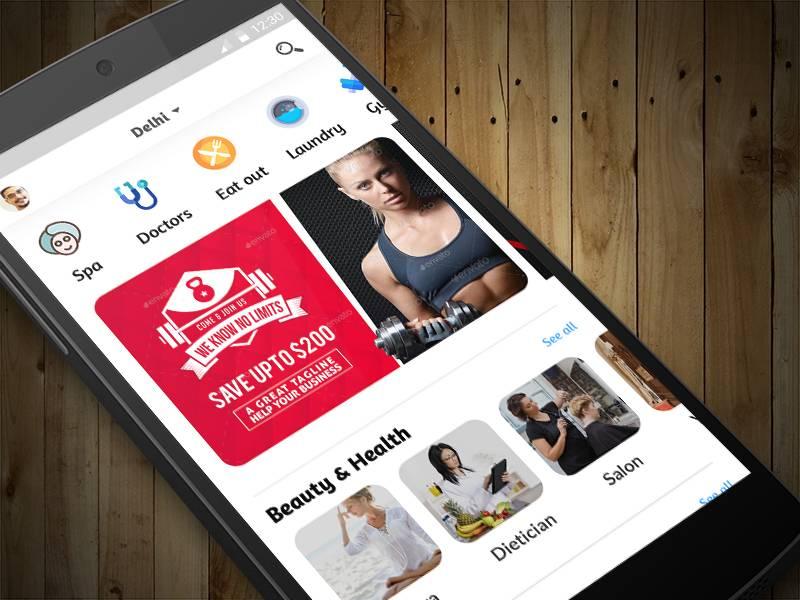 运动健身医疗app 首页UI界面设计 .psd素材下载 界面-第1张