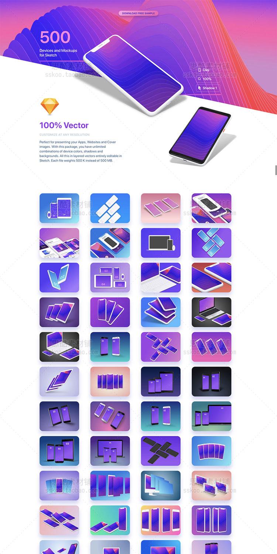 [素材包]80GAPP界面UI网页手机iPhone展示样机MOCKUP智能贴图PSD设计模板素材 素材包-第5张