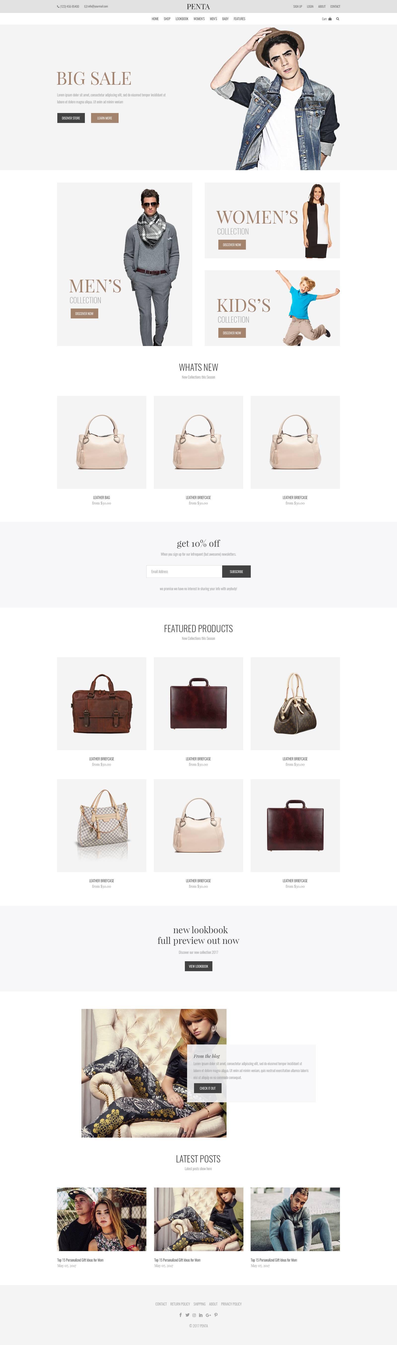 时尚电商购物网站UI界面设计.psd素材下载 网页模板-第1张
