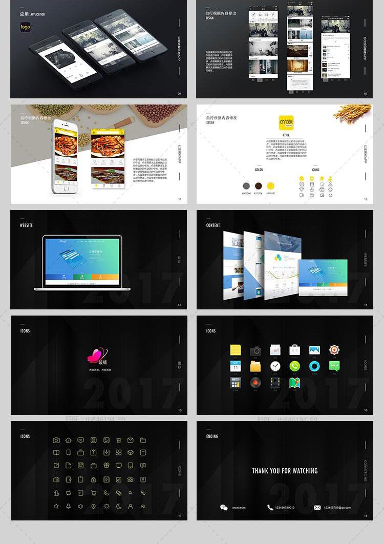 [素材包]UI作品集展示模板网页平面UI设计师作品简历面试PSD设计素材 素材包-第4张