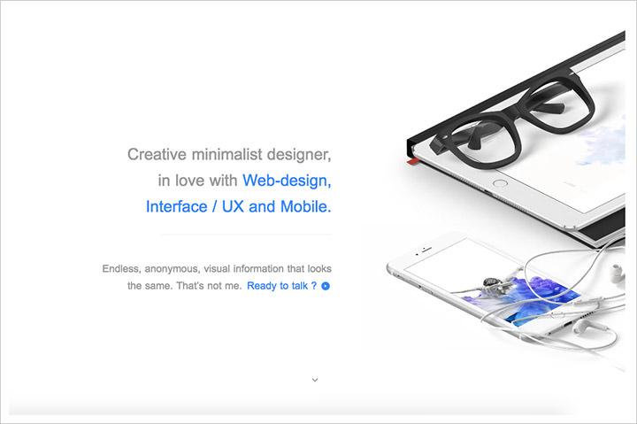 50个纯净极简风格网页设计 酷站欣赏-第38张