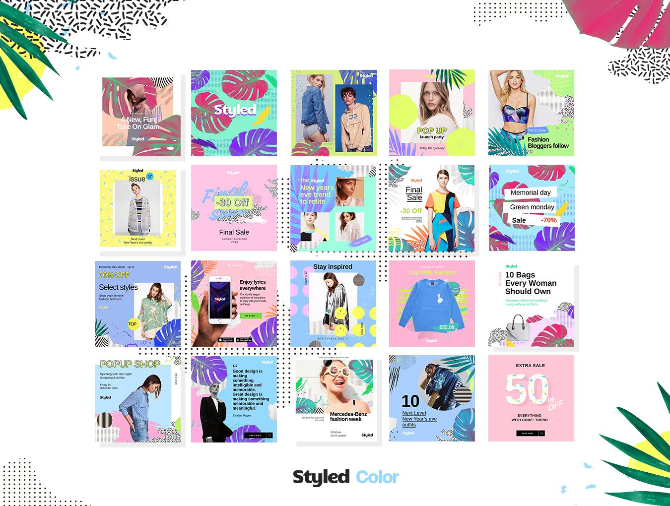 [VIP专享] 40个非常时尚的风格模板.PSD素材下载 VIP主题包-第1张