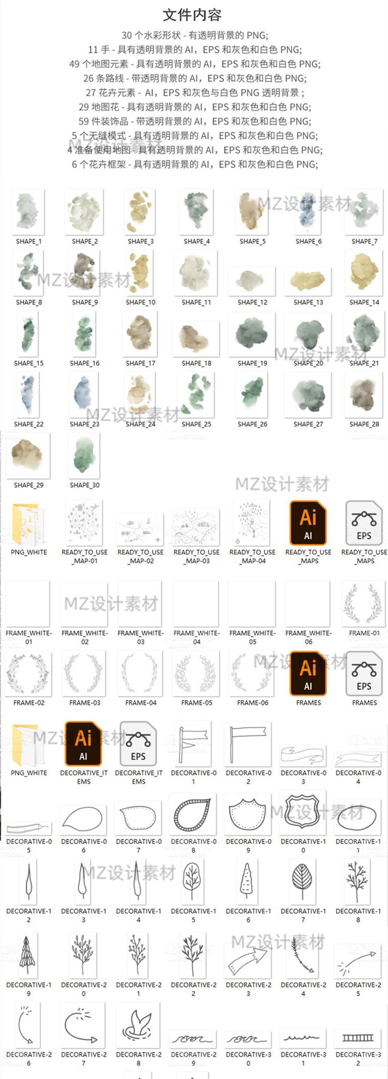 手绘线稿ins风植物动物建筑物花环婚礼地图矢量插画PNG图ps素材 素材包-第4张
