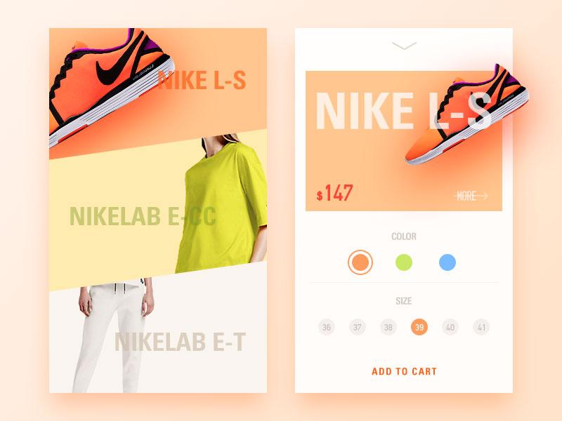 Day15_Nike-store.jpg