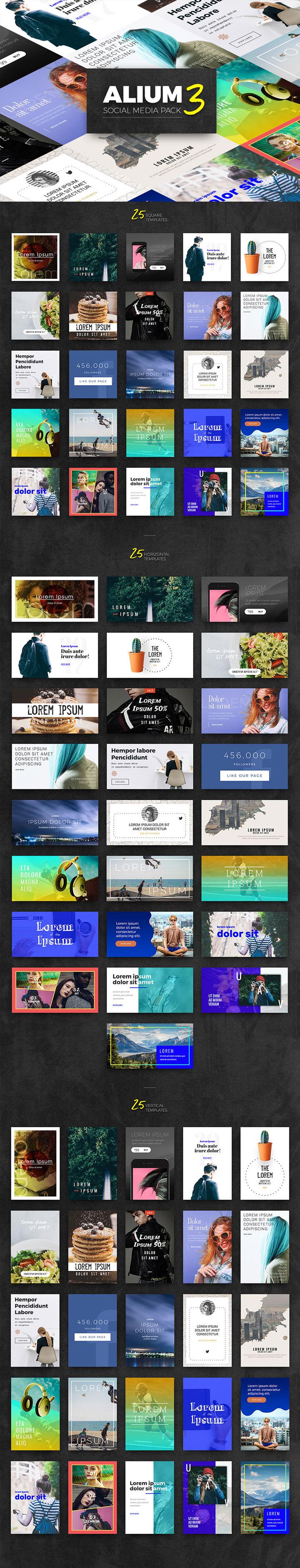 酷炫的SNS社交媒体广告设计模版[PSD]