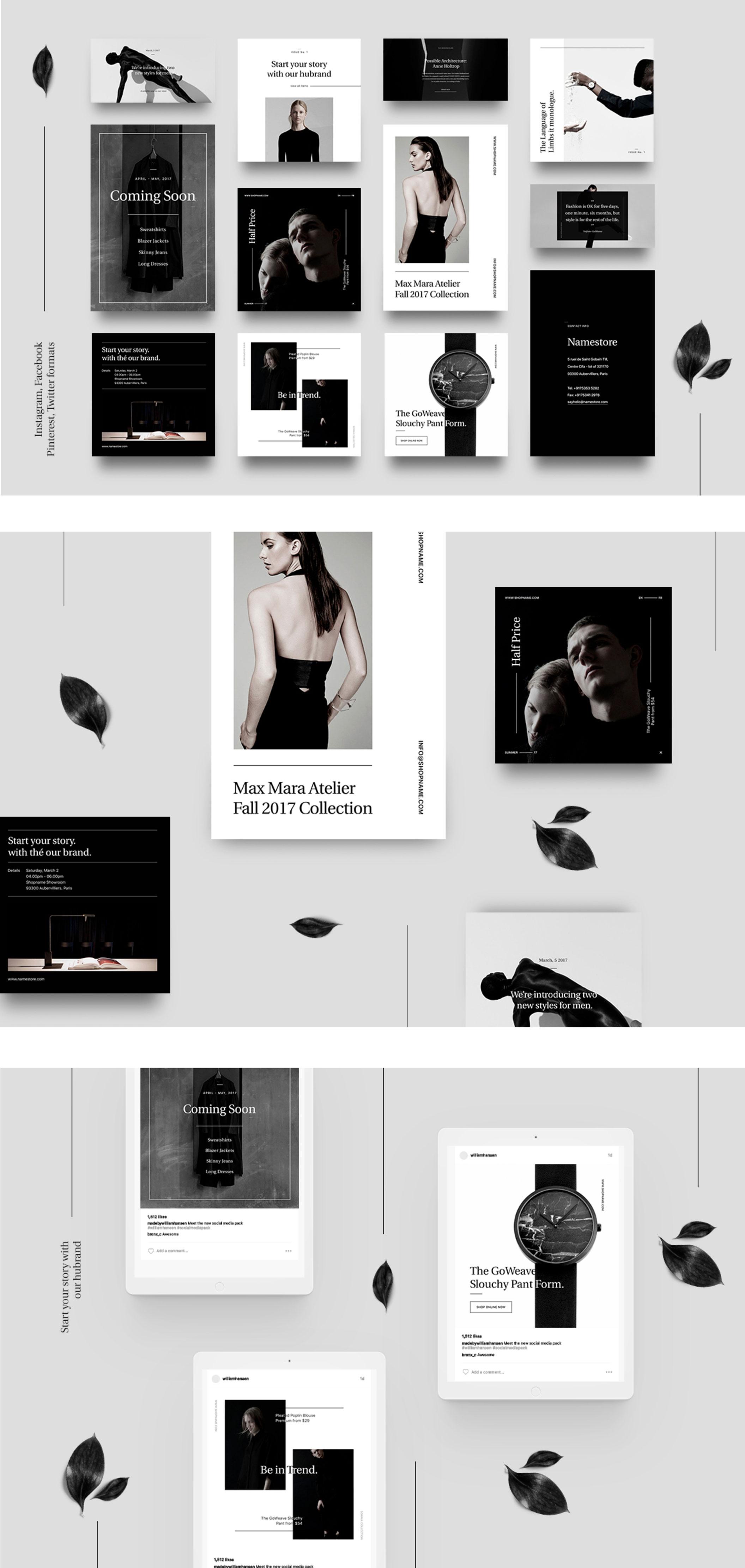 高端黑白色的社交网络广告设计模版下载[PSD]