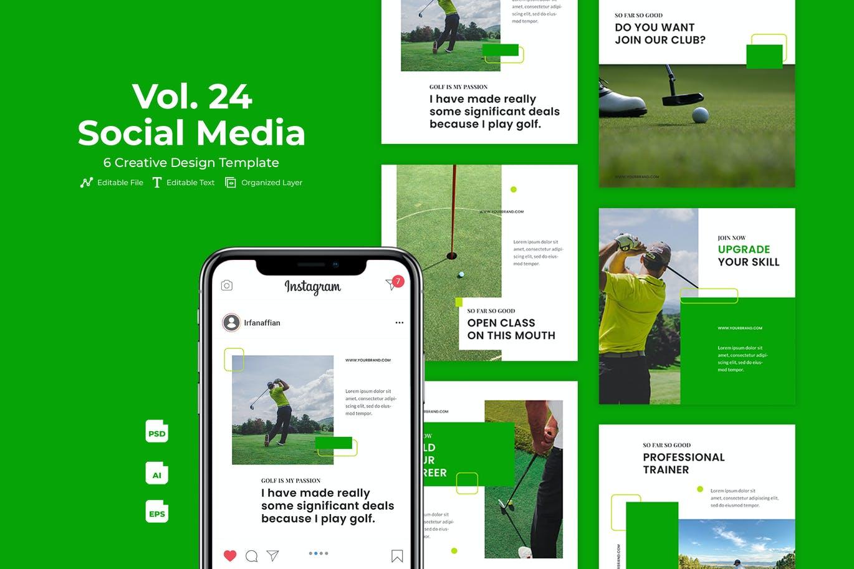 时尚高端优雅高尔夫球运动Instagram社交媒体banner海报设计模板集合-AI,EPS,PSD插图