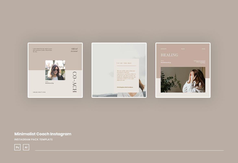 极简主义的高端优雅简约清新时尚Instagram社交媒体banner海报设计模板集合插图(2)