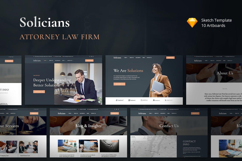 专业的高端法律律师事务所网站设计模板(sketch)插图