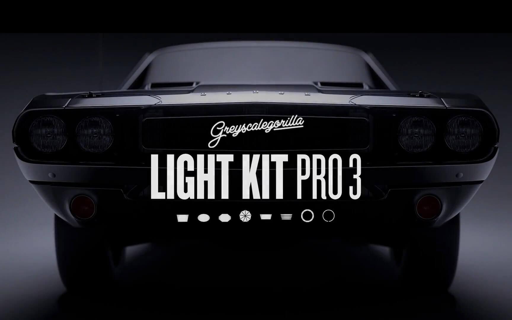 GSG C4D Light Kit Pro 培训教程插图