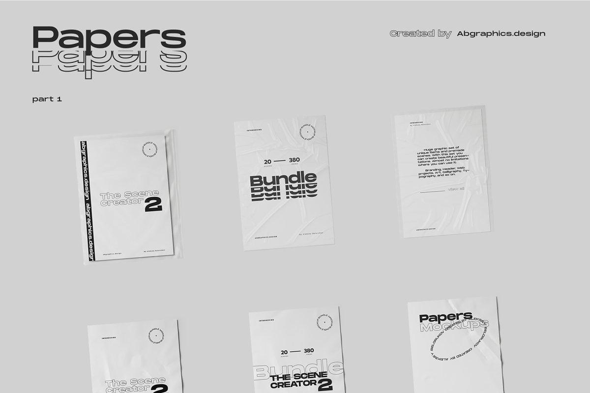 33GB+的护肤品美容产品品牌设计VI设计展示样机素材套装下载 [PSD]插图(9)