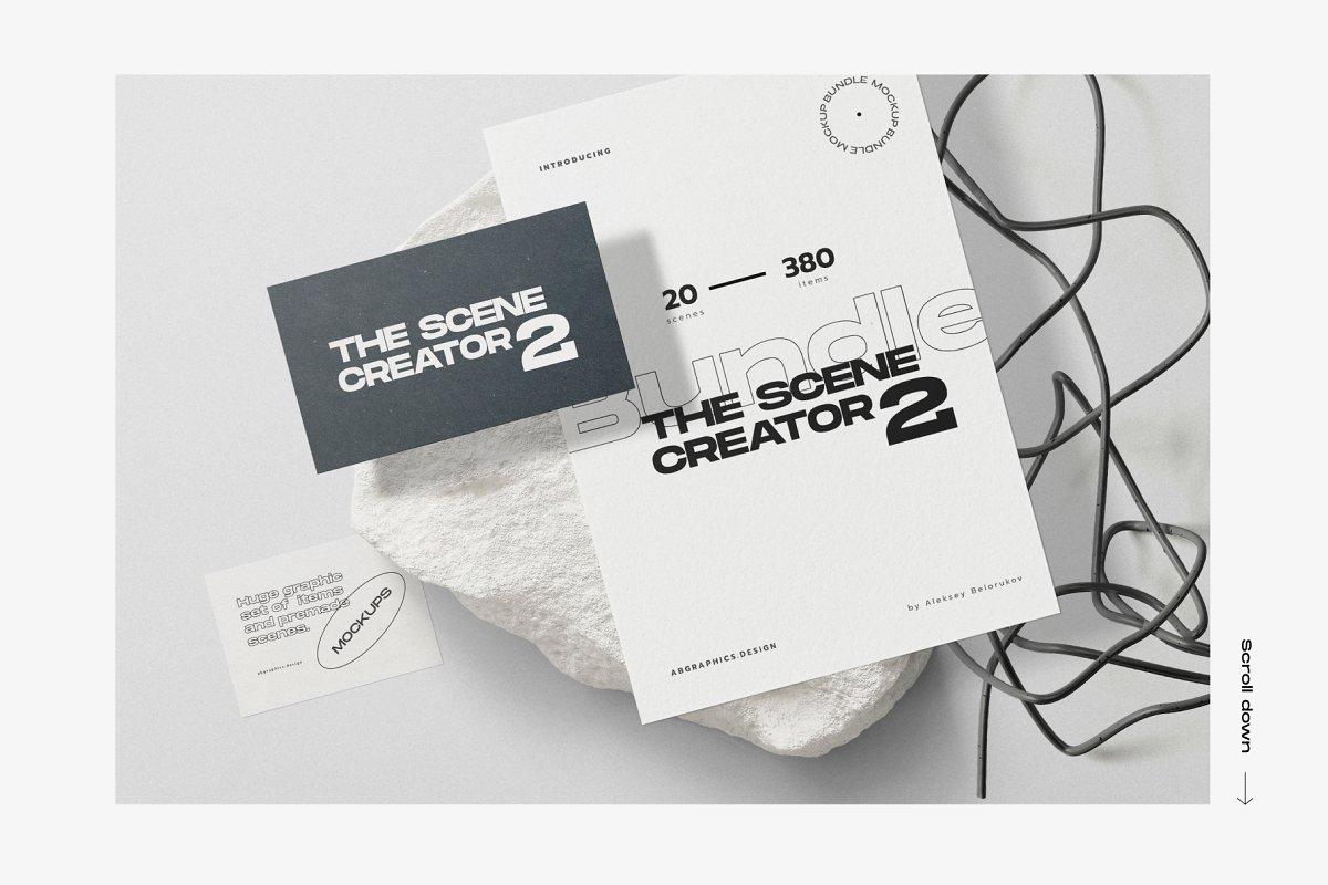 33GB+的护肤品美容产品品牌设计VI设计展示样机素材套装下载 [PSD]插图(22)