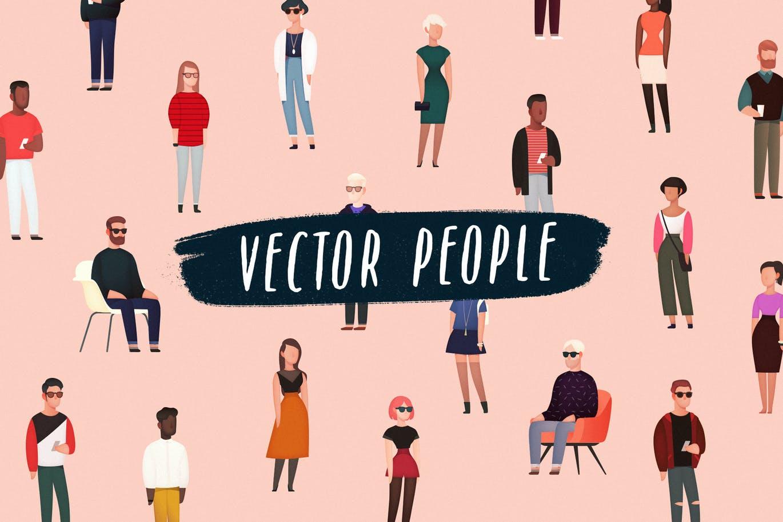 多种类型的矢量人物插画大集合插图