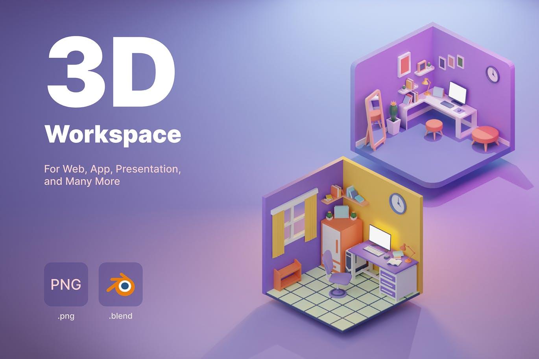 3D立体2.5D工作区插画设计模板插图