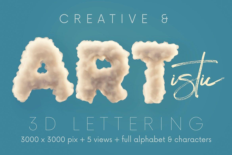 时尚高端3D立体云彩烟雾效果英文字母文字字体设计插图3