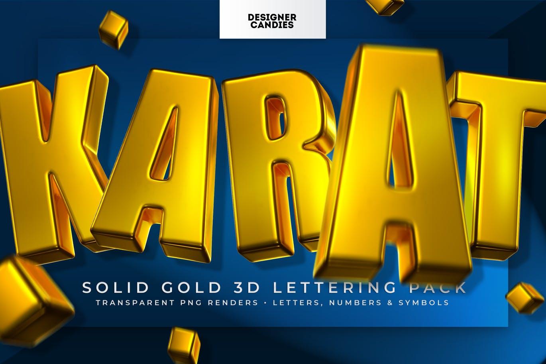 时尚高端专业的高品质土豪金色3D立体字字体设计插图