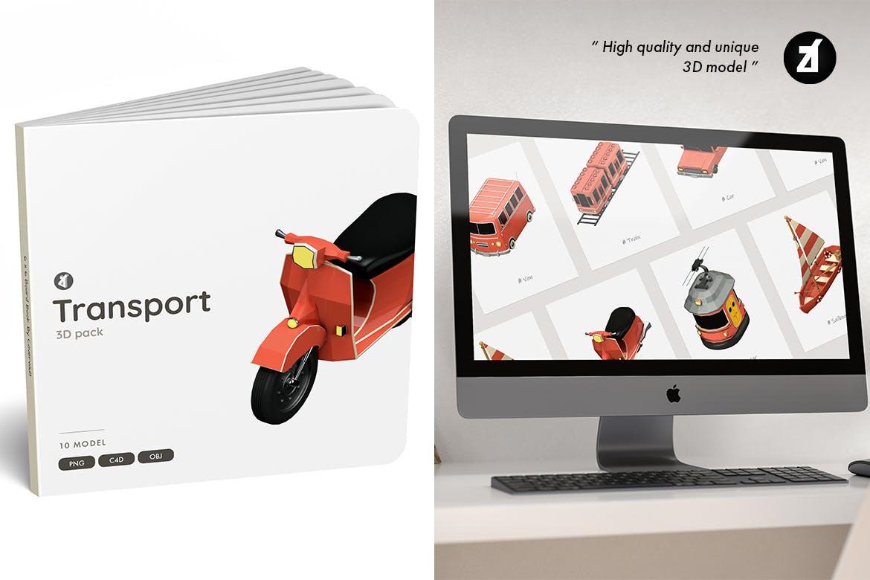 时尚高端3D立体C4D渲染风格运输图标icon集合插图2