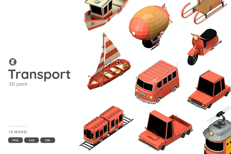 时尚高端3D立体C4D渲染风格运输图标icon集合插图