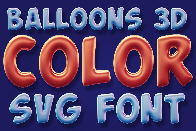 Fonts   生日派对常用逼真彩色气球质感无衬线英文字体设计插图4