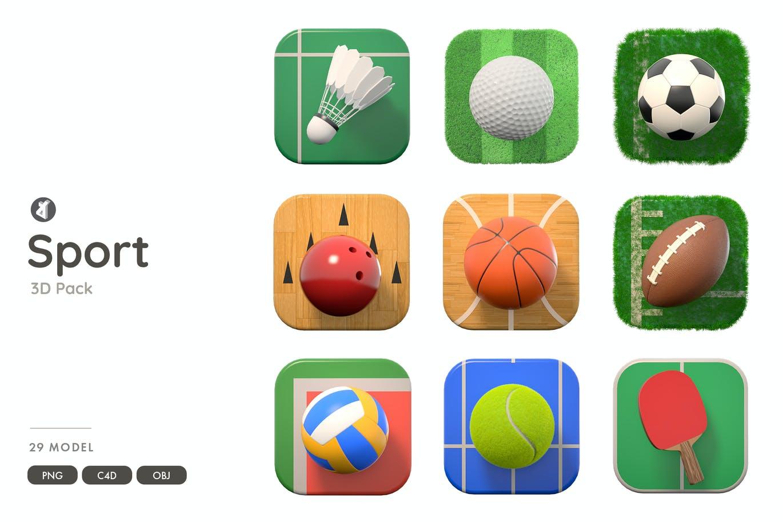 时尚高端3D立体运动APP UI 图标icon大集合-C4D,OBJ,JPG,PNG插图